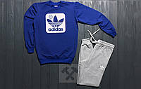 Мужской спортивный костюм Adidas  / Чоловічий спортивний костюм ( свитшот + штаны )