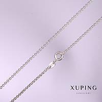 Цепочка Xuping плетение бельцер s-1,5мм L-60см родий