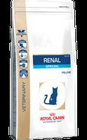 Royal Canin Renal Special Dry Диета для кошек при хронической почечной недостаточности 2кг