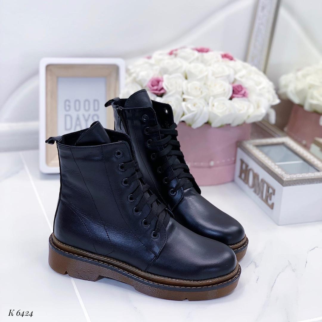 Ботинки высокие натуральная кожа