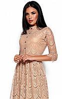Платье Шанти KARREE Бежевый M
