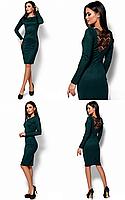 Платье с кружевом KARREE Люси S Темно-зеленый