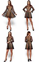 Платье KARREE Брайни Черный с бежевым L