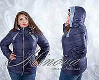 Женская куртка большого размера 50-60