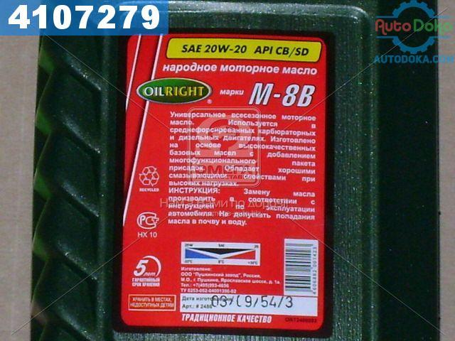 ⭐⭐⭐⭐⭐ Масло моторное OIL RIGHT М8В 20W-20 SD/CB (Канистра 1л)  2486