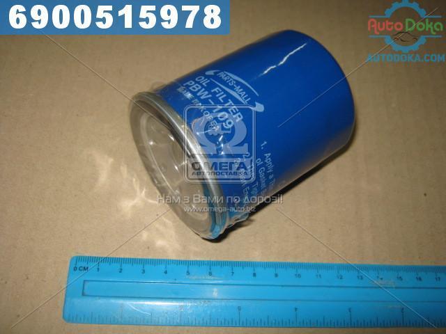 ⭐⭐⭐⭐⭐ Фильтр масляный (производство  PARTS-MALL)  PBW-109