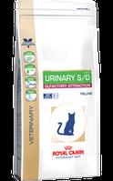 Royal Canin Urinary S/O Olfactory Attraction Feline для котов и кошек 1.5кг