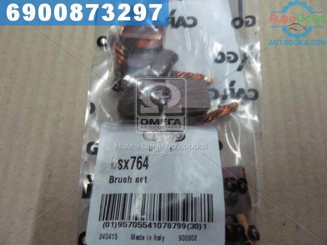 ⭐⭐⭐⭐⭐ Комплект щёток (производство  CARGO)  BSX764