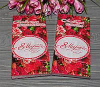 Шоколадка Воспитател, Нянечке с 8 Марта, фото 1