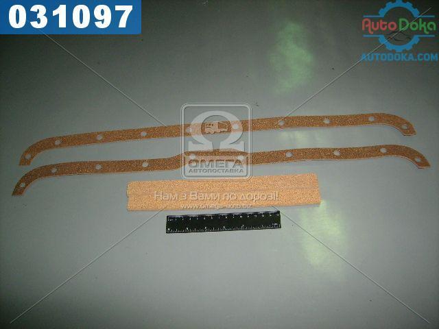 ⭐⭐⭐⭐⭐ Прокладка картера масляного ГАЗ 52 (поддона) (пробка ) (производство  Украина)  52-1009070