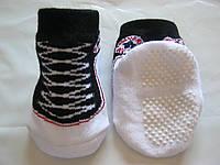 Носочки для малыша оптом