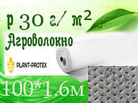 Агроволокно PLANTEX 30 г/ м²100*1,6м.белое