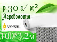 Агроволокно  PLANTEX 30 г/м² 100х3,2м белое