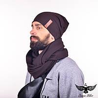 Набор темно-коричневого цвета: шарф-снуд + шапка. unisex, фото 1