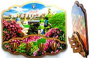 Ключница (большая) Цветущий  Киев