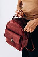 Небольшой женский рюкзак из натуральной кожи ручной работы | Кожаный мини рюкзак для девушек