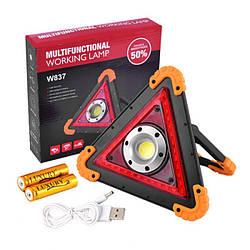 Мультифункциональная светодиодная лампа Знак аварийной остановки - 227023