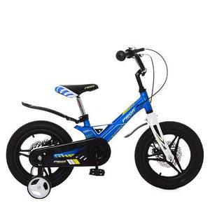 """Детский 2-х колесный велосипед PROFI Hunter 14"""" голубой LMG14231"""