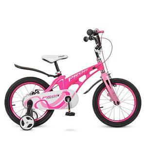 Розовый двухколесный велосипед для девочки Profi 18д LMG18203
