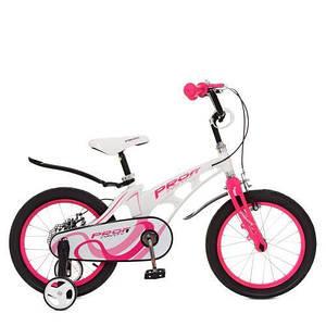 Детский двухколесный велосипед PROF1 18д LMG18204 для девочки