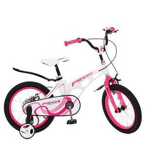 Велосипед детский двухколесный PROF1 LMG16204 колеса 16 дюймов