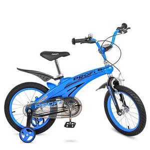Детский велосипед PROF1 голубой LMG16125 з дополнительными колесами