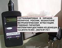 Алкотест-203,  Алконт 01