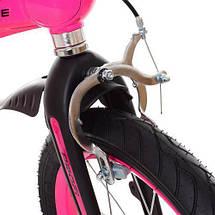 Малиновый велосипед для девочки PROF1 LMG16126 с звонком и дополнительными колесами, фото 3