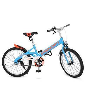 Велосипед детский двухколесный PROFI W20115-2 Original 20 дюймов голубой