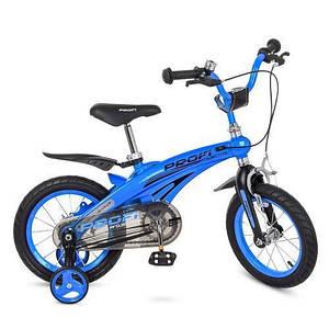 Велосипед детский синий с дополнительными колесами PROF1 Projective LMG14125