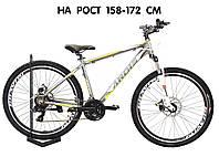 """Горный велосипед 27.5"""" Ardis Terra"""