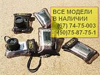 Чехол,  DicaPac , WP-ONE, Корея, WP-570, WP-610, WP-H10