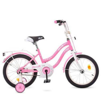 Велосипед PROF1 Star розовый Y1891 размер колеса 18 дюймов для девочки, фото 2