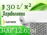 Агроволокно  PLANTEX 30 г/м² 100х12,65м бел.( с усиленной кромкой)