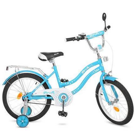 Дитячий велосипед блакитний PROF1 16 дюймів L1694 Star дзеркало дзвінок додаткові колеса, фото 2