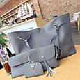 Женская сумка LADY BAG 4 в 1/ чёрный 💃🌺💄🛍👌, фото 2