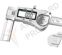 Штангенциркуль для измерения внутреннего паза 10-150 (IP54)