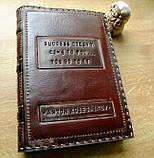 Ежедневник кожаный винтажный именной ручной работы формат а5, фото 3