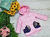 Куртка для девочки осень  весна код 905 размеры на рост от 92 до 110 возраст от 2 лет и старше
