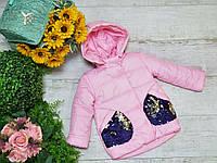 Куртка для девочки осень  весна код 905 размеры на рост от 92 до 110 возраст от 2 лет и старше, фото 1