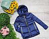 Куртка для девочки осень  весна код 906  размеры на рост от 134 до 152 возраст от 6 лет и старше
