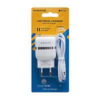 Сетевое зарядное устройство Borofone BA24A Micro 2USB 2.4A SKL11-231695