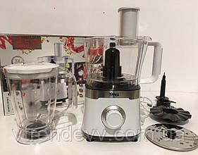 Кухонный комбайн электрический DSP600 800W KJ3041 4 в 1