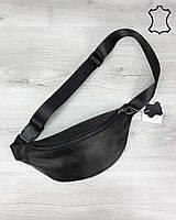 Шкіряна сумка бананка WeLassie чорного кольору