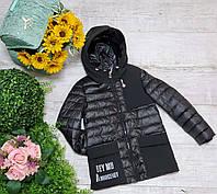 Куртка для девочки осень  весна код 2062 размеры на рост от 128 до 152 возраст от 6 лет и старше, фото 1