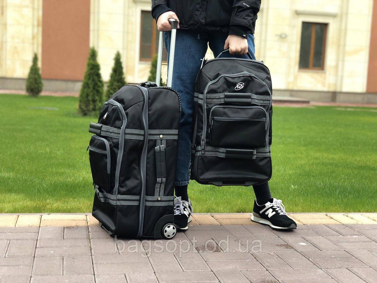 Комплект дорожных сумок на колесах с выдвижной телескопической ручкой