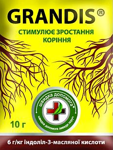 Укоренитель (Корневин) GRANDIS, 10 г  для саженцев, семян и рассады