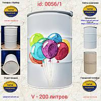 0056/1: Бочка дизайнерская ✦ Готовое решение ✦ Шары воздушные, фото 1