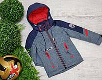 Куртка код 8206 A  размеры на рост от 92 до 122 (116 нет), фото 1