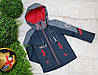 Куртка код 8206 A  размеры на рост от 92 до 122 возраст от 3 лет и старше